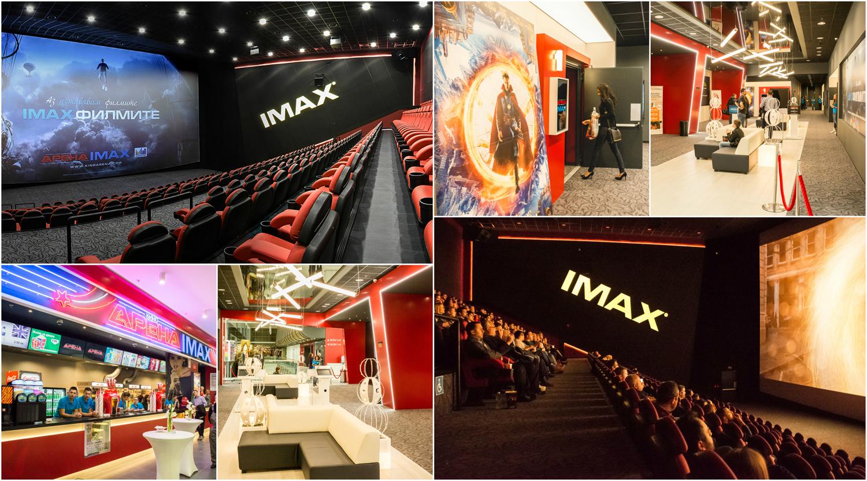 кино арена отвори врати в пловдив кино арена