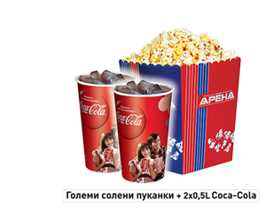 Kino Arena Grand Mall Varna Kino Arena Ltd
