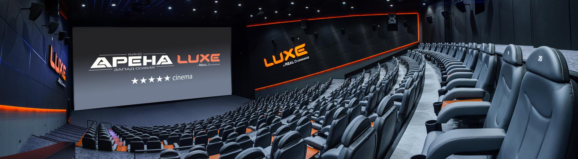 Movies Kino Arena Ltd