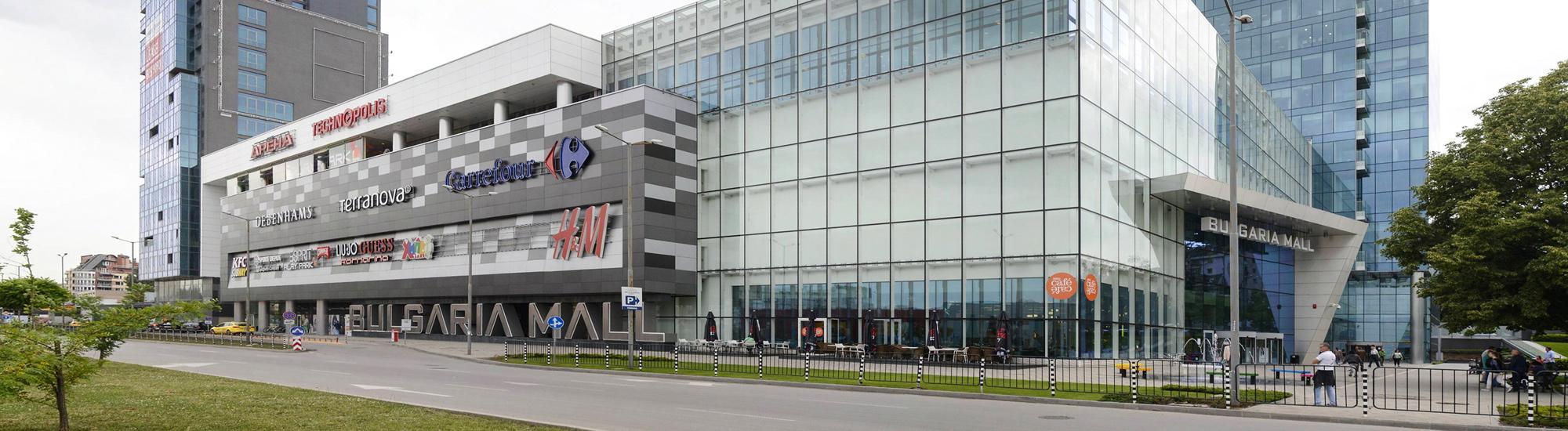 Kino Arena Deluks Bulgaria Mall