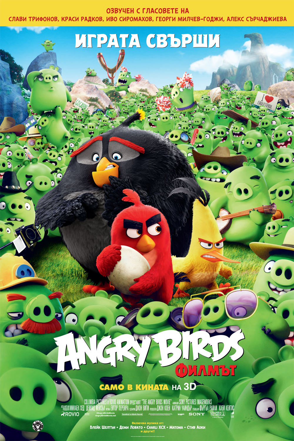 The Angry Birds Movie RealD 3D