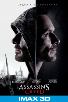 Assassin's Creed IMAX 3D