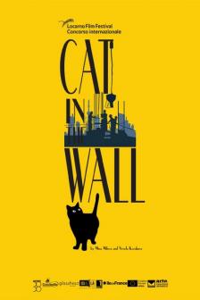 Котка в стената