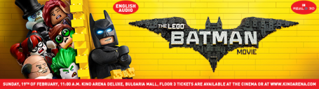 The LEGO® Batman Movie RealD 3D in English Audio